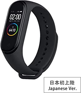 Xiaomi Miband4 シャオミ スマートウォッチ IP67防水 技適マーク/PSE認証済】 (Japanese Ver.)