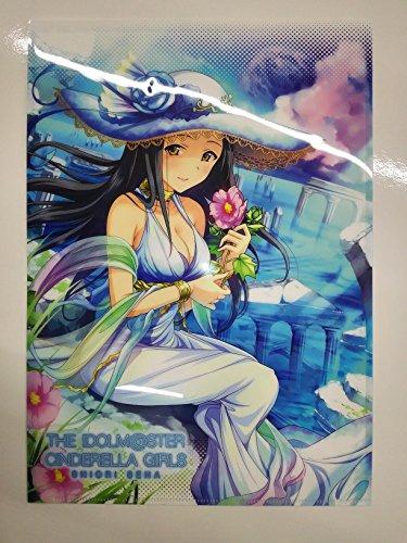 アイドルマスターシンデレラガールズ クリアファイルコレクション COOL VOL.2 単品【4.瀬名詩織】