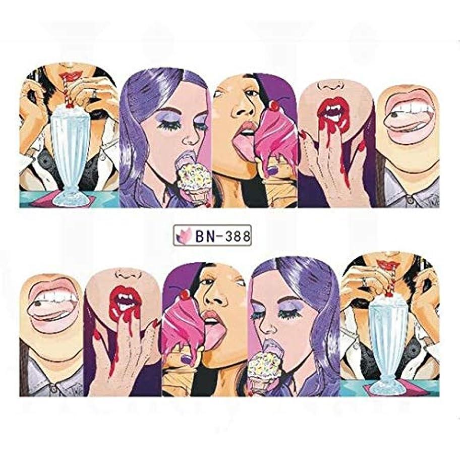 スーツケース薬理学寄託SUKTI&XIAO ネイルステッカー 1シートアートステッカー水転写ネイルアートステッカーセクシーな女性の唇の爪の装飾のヒントネイルケアデカール