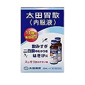 【第2類医薬品】太田胃散<内服液> 50mL×2