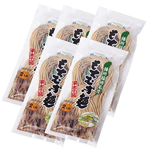 兵庫県 播州 福崎 名産 もちむぎ麺 半生タイプ もちむぎ 麺 2人前 (180g)×5パック M-3
