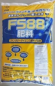 特殊有機肥料FS88 ペレット20kg入