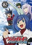 カードファイト!! ヴァンガード アジアサーキット編 (2) [DVD]