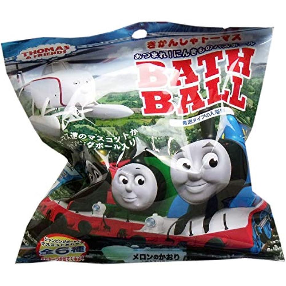 列車豊富な最小きかんしゃトーマス 入浴剤 6個1セット あつまれにんきもの バスボール マスコットアイテムおまけ付き メロンの香り