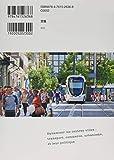 フランスの地方都市にはなぜシャッター通りがないのか: 交通・商業・都市政策を読み解く 画像