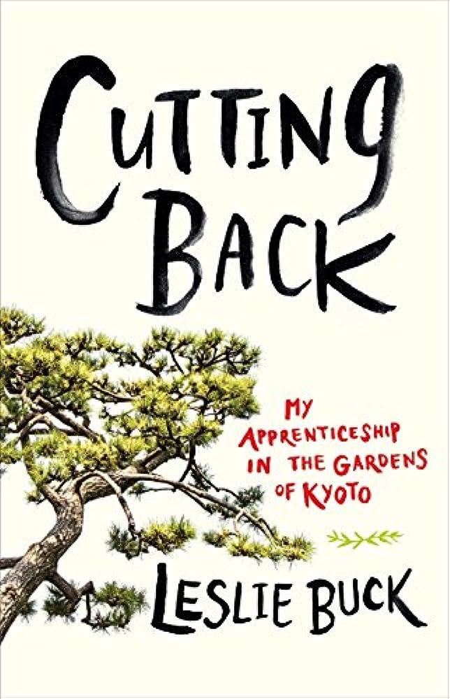 写真のタヒチ食物Cutting Back: My Apprenticeship in the Gardens of Kyoto (English Edition)