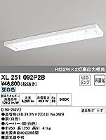 オーデリック XL251092P2B