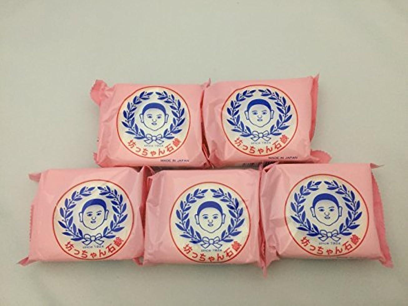 苦難ゴージャスストレスの多い坊っちゃん石鹸 釜出し一番 175g×5個 まとめ買い