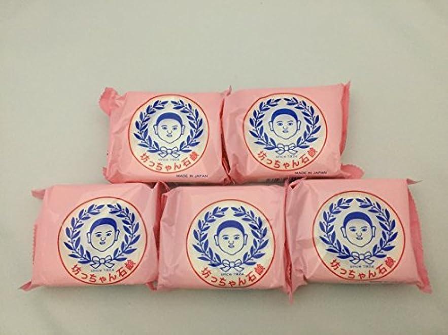 かける反動人気の坊っちゃん石鹸 釜出し一番 175g×5個 まとめ買い