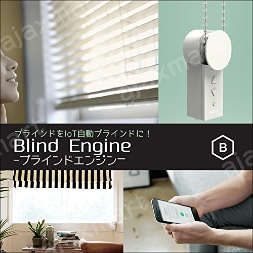 Brind Engine-ブラインドエンジン