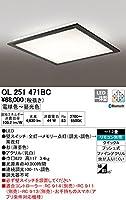 ODELIC(オーデリック) LED和風シーリングライト 調光・調色タイプ LC-FREE Bluetooth対応 【適用畳数:~12畳】 OL251471BC