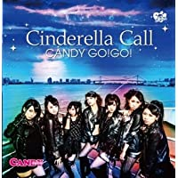 Cinderella Call 【豪華盤】