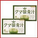 北海道産クマ笹青汁3gx30袋(2箱セット)ユニマットリケン