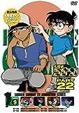 名探偵コナン PART 22Vol.9 [DVD]