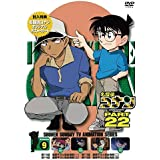 名探偵コナン PART 22Vol.9
