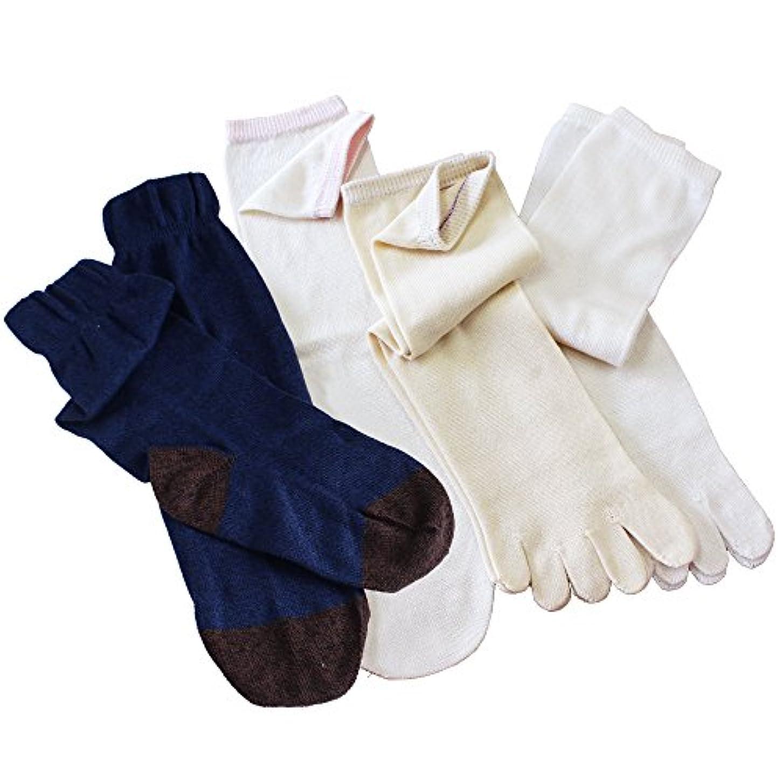 うめき小川ケニアhiorie(ヒオリエ) 日本製 冷えとり靴下 シルク&コットン 5本指ソックス(重ねばき専用 4足セット) 正絹 綿