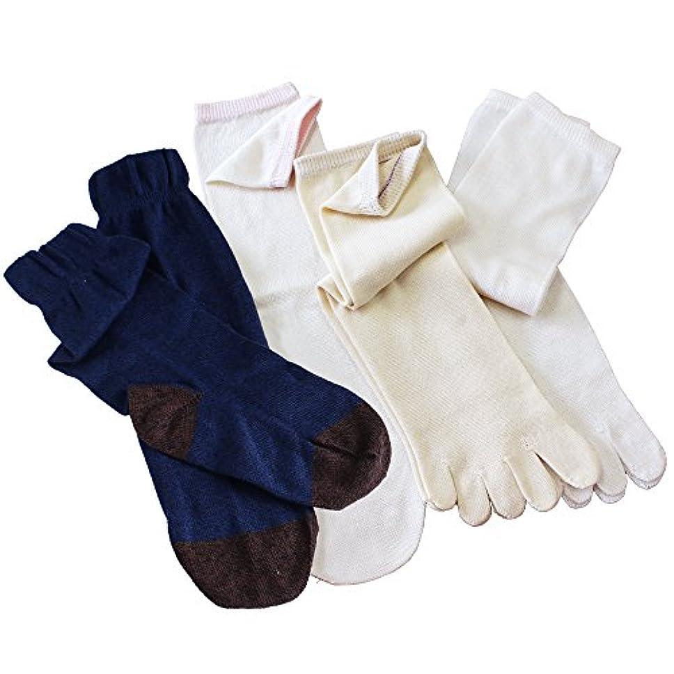食事を調理するリレー追放hiorie(ヒオリエ) 日本製 冷えとり靴下 シルク&コットン 5本指ソックス(重ねばき専用 4足セット) 正絹 綿