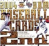 BBM2004/2nd■レギュラーカード■823/達川光男/広島 ≪ベースボールカード≫
