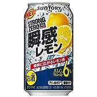 サントリー -196℃ストロング 瞬感レモン [缶] 350ml x 24本 [ケース販売][チューハイ/缶チューハイ/6度/日本/サントリー]