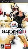 「マッデン NFL 11 (MADDEN NFL 11)」の画像