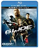 G.I.ジョー バック2リベンジ 完全制覇ロングバージョン 3D...[Blu-ray/ブルーレイ]