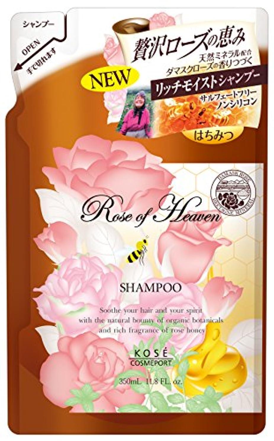 KOSE コーセー ローズオブヘブン ノンシリコンシャンプー 詰め替え 350ml (バラの香り)