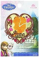 パイオニア ワッペン ディズニー アナと雪の女王 アナ エルサ MY6001-MY346