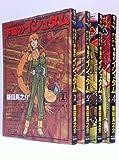 機動戦士ガンダム 宇宙のイシュタム コミック 全4巻完結セット (カドカワコミックスAエース)