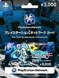 プレイステーションネットワークカード 3000円【プリペイドカード】 初音ミク