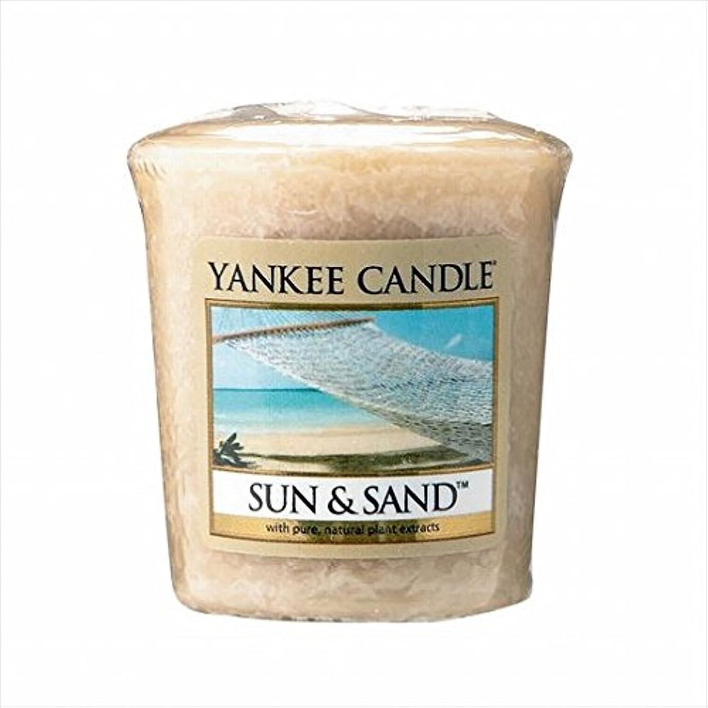 そのような文字階段カメヤマキャンドル(kameyama candle) YANKEE CANDLE サンプラー 「 サン&サンド 」