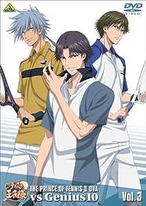 新テニスの王子様 OVA vs Genius10 Vol.3 [DVD]