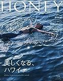 HONEY(ハニー)Vol.24 画像