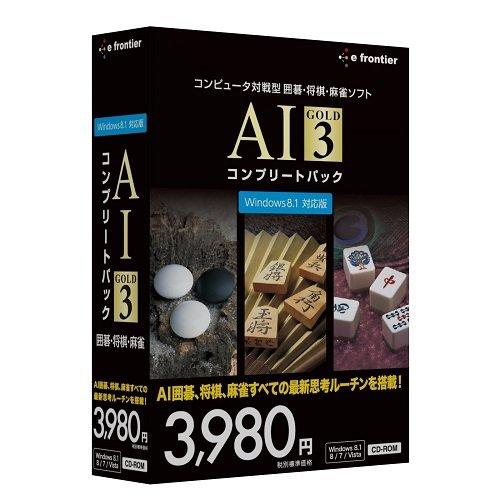 イーフロンティア AI GOLD 3 コンプリートパック W...