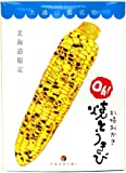 よしみ YOSHIMI 「札幌おかきOh!焼とうきび」18g×10袋入り
