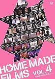 HOME MADE FILMS VOL.4[DVD]