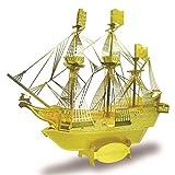 メタリックナノパズル ゴールドシリーズ ゴールデン・ハインド号