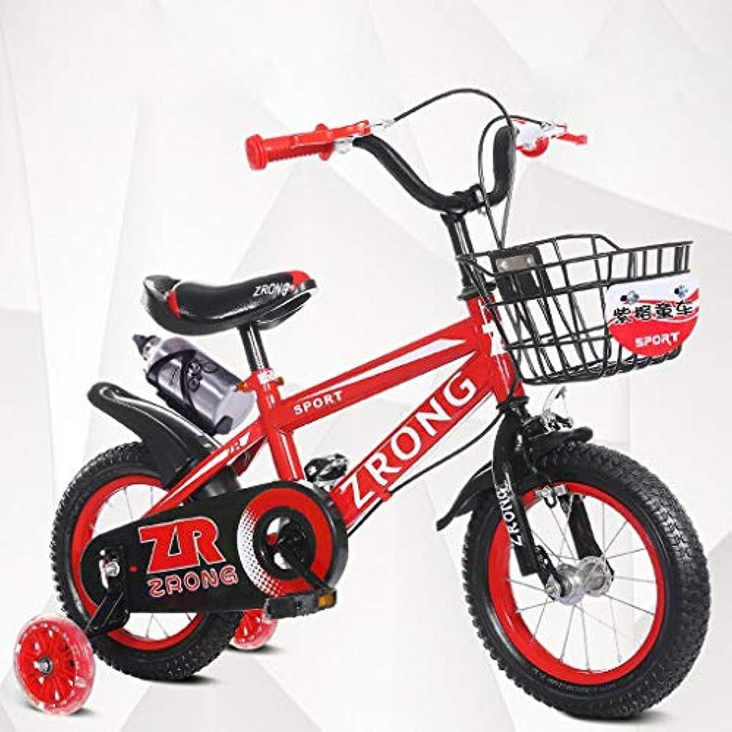 クローゼットメイン滞在Luckya 子供自転車16インチキッズバイクは4-7歳の赤ちゃんのバイク高炭素鋼のベビーカー、赤/青/緑の子供の自転車(カラー:ピンク) マウンテンバイク