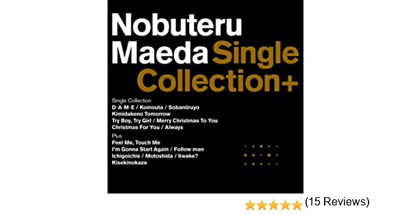 Amazon | Single Collection+(初...