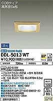 大光電機(DAIKO) LEDダウンライト (LED内蔵) LED 8.5W 昼白色 5000K DDL-5013WT