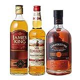 シェリーモルト入りコスパ抜群3本 ウィスキー whisky ウイスキー セット 飲み比べ 詰め合わせ 3本 長S