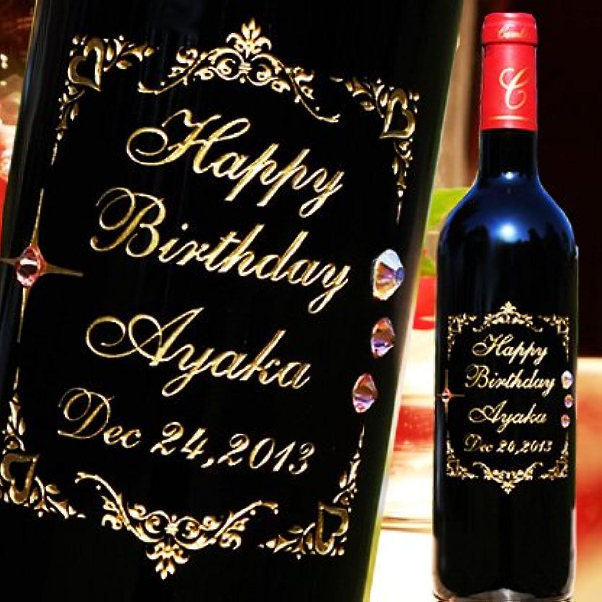 ショッピングセンター商人物理的な名入れオリジナル赤ワイン彫刻ボトル ヴァルモン ルージュ(赤)750ML キラキラデコスワロ付