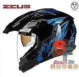 バイク ヘルメット システムヘルメット 顎の部分が取り外せる ジェットに変身可能 PSC付き 多色  男女通用 ダブルシールド オフロードヘルメット ZEUS-613B[商品4/XXL]