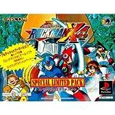 ロックマンX4 SP版