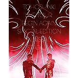東方神起 LIVE TOUR ~Begin Again~ Special Edition in NISSAN STADIUM(DVD3枚組)(初回生産限定盤)