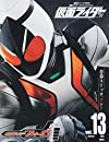 仮面ライダー 平成 vol.13 仮面ライダーフォーゼ (平成ライダーシリーズMOOK)