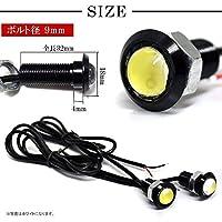 カリーナED LED デイライト トヨタ ボルト型 スポットライト 1.5W 埋め込み 防水 ホワイト 2個セット