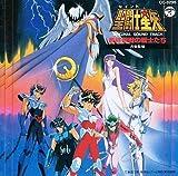 「聖闘士星矢」音楽集8~最終聖戦の戦士たち