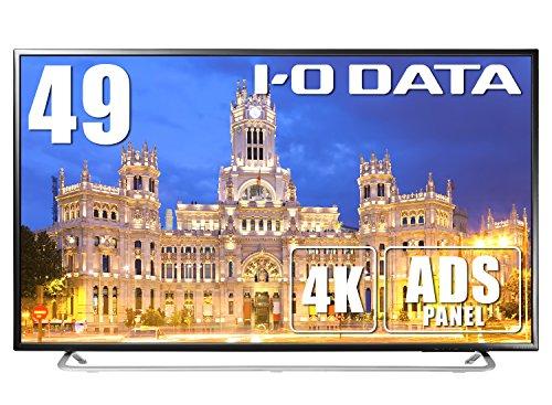 I-O DATA モニター ディスプレイ 49型 LCD-M...