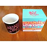 嵐 ARASHI 「BLAST in Hawaii ハワイ」 コンサート 2014 公式グッズ マグカップ:644