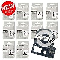キングジム用 テプラ PRO用 ST9KW 互換 透明ラベル テープカートリッジ 強粘着 9mm 透明テープ 黒文字 10個セット